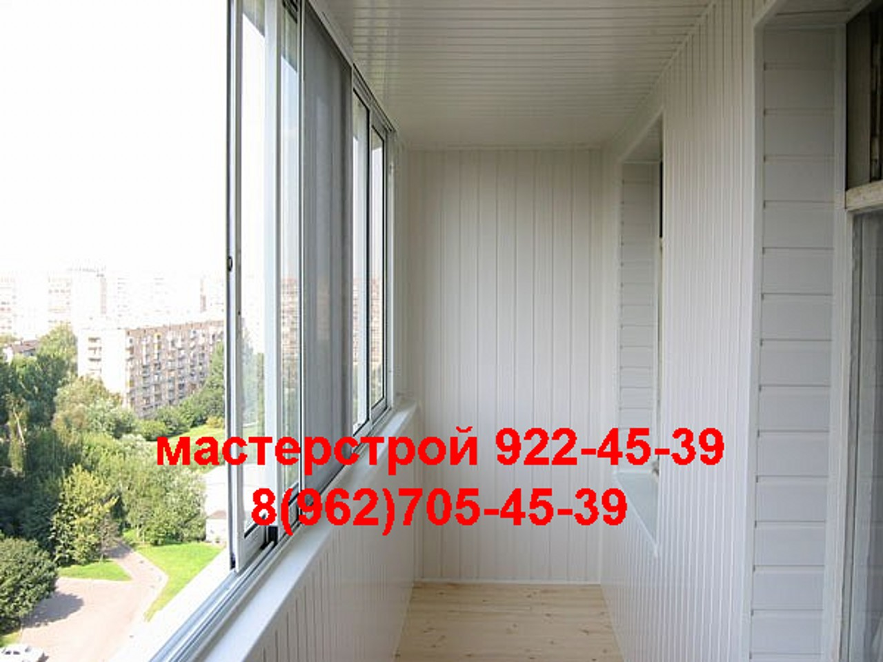 Балкон под ключ в санкт-петербурге цена фото.